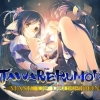 Utawarerumono: Mask of Deception Review