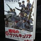 Want to Win a Signed Limited Edition Valkyria Chronicles 2 Artbook?