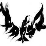 yatagarasu_logo
