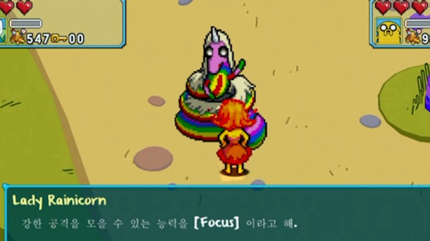 Rainicorn Korean