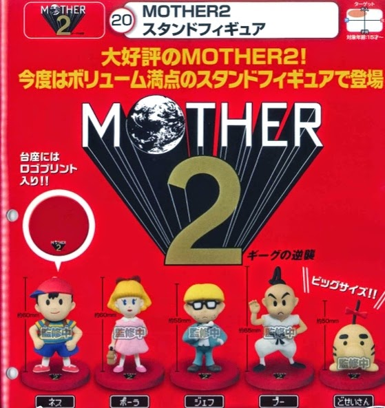 mother 2 figures