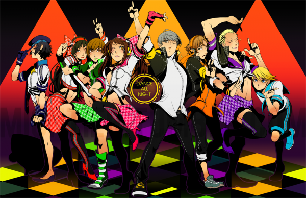 dancingallnight