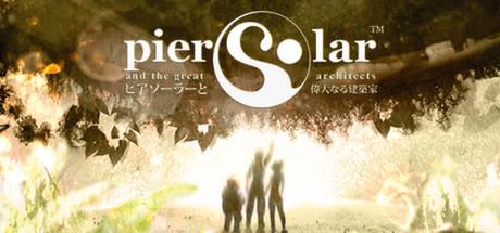 Pier Solar Logo