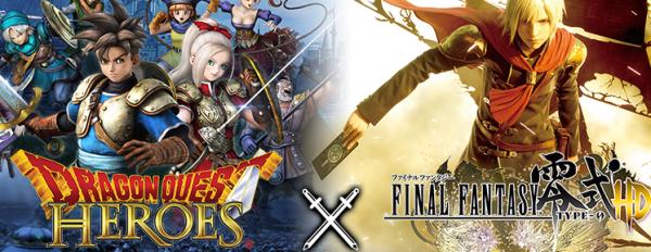 dragon quest x final fantasy
