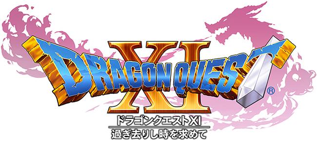 dragon quest xi logo