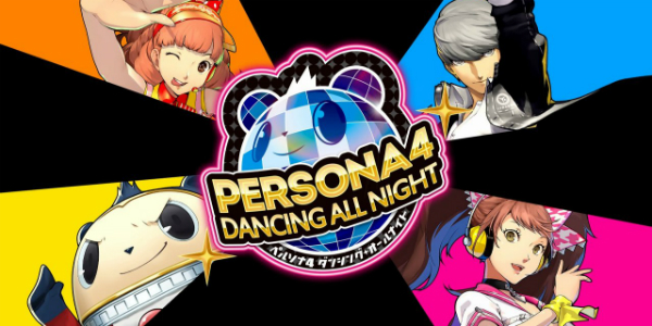 Persona-4-Dancing-All-Night-banner