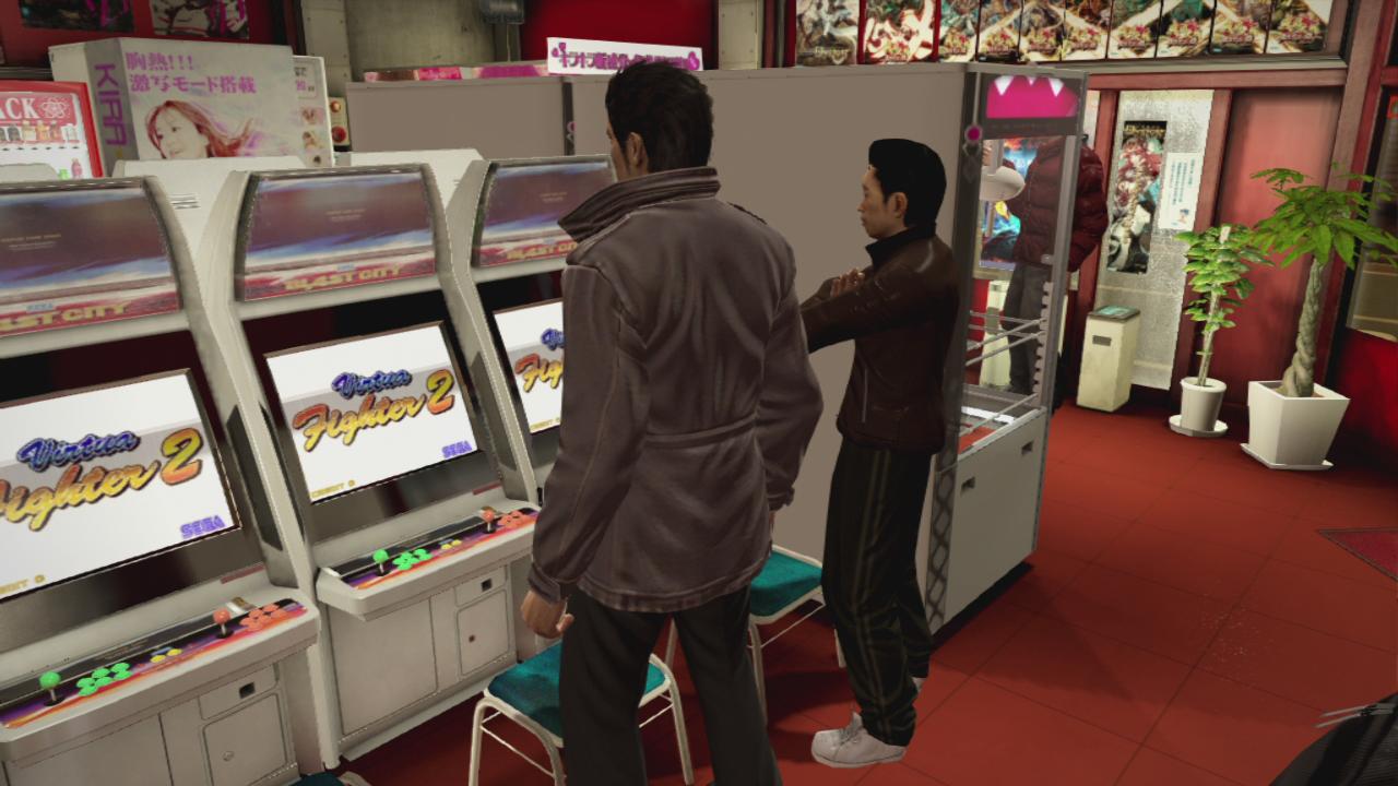 Play some classic SEGA arcade games.