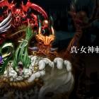 Shin Megami Tensei IV: Final Announced