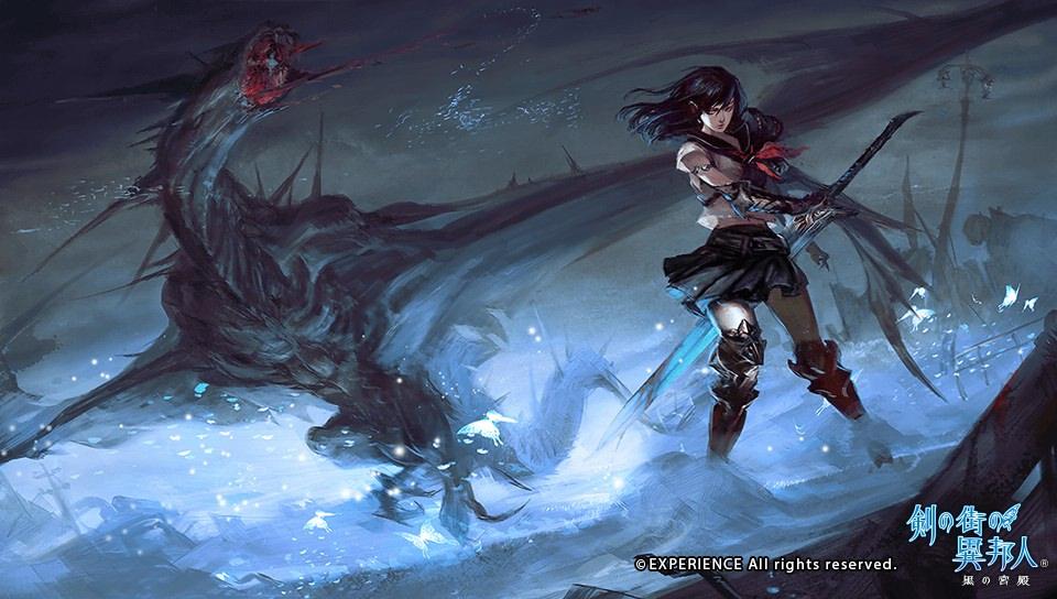 The Stranger of Sword City