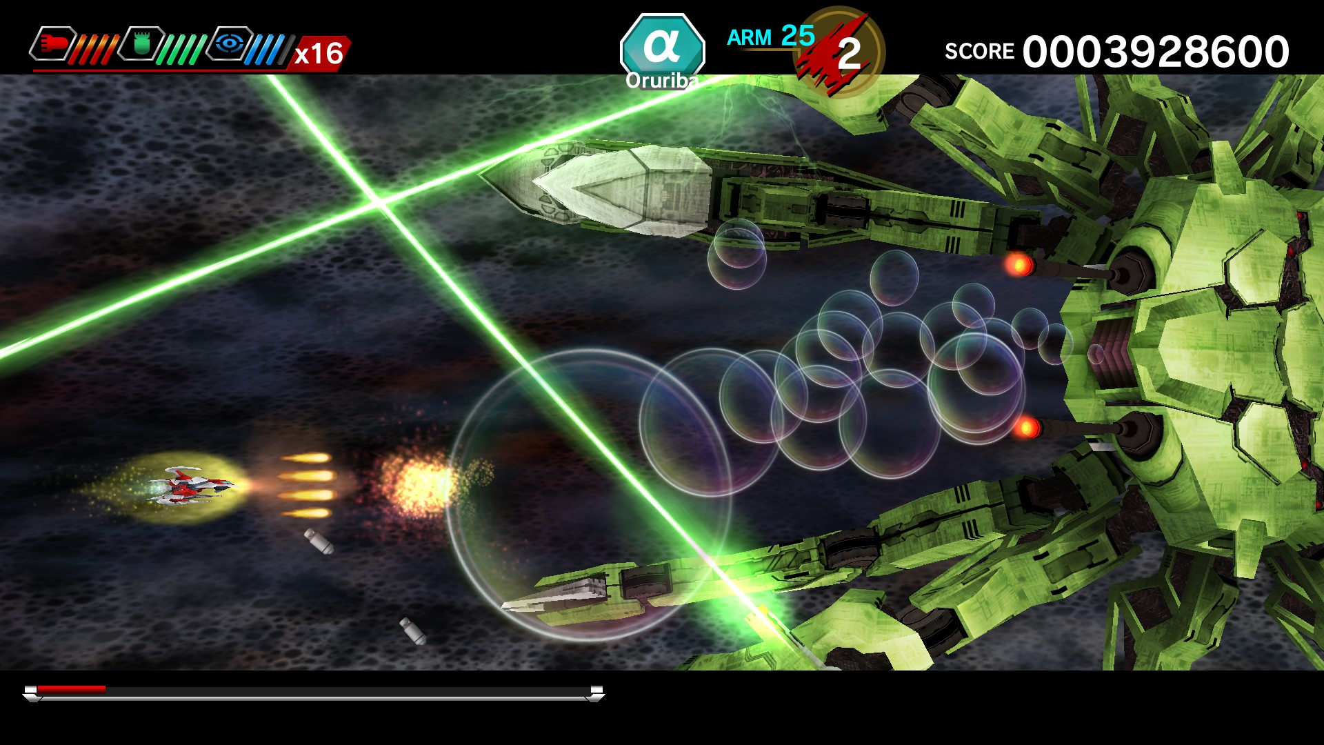 Dariusburst: Chronicle Saviours Review