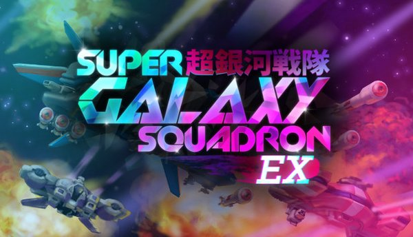 Super Galaxy Squadron EX Review