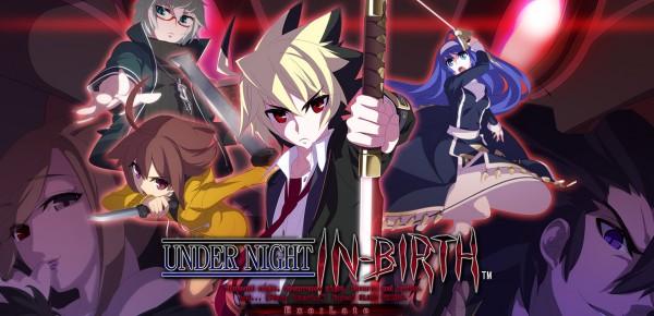 inbirth