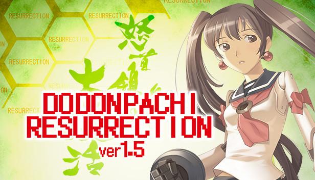 DoDonPachi Resurrection Review