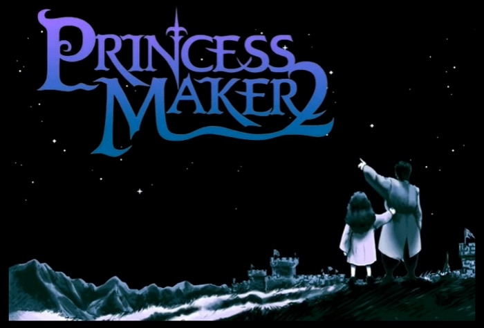 princessmaker2rlogo
