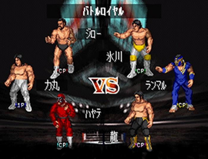fire-pro-wrestling-s-1
