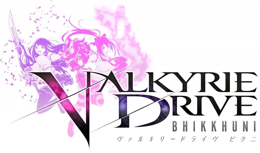 Valkyrie Drive -Bhikkhuni- Cover