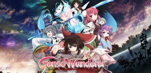 Touhou Genso Wanderer Cover