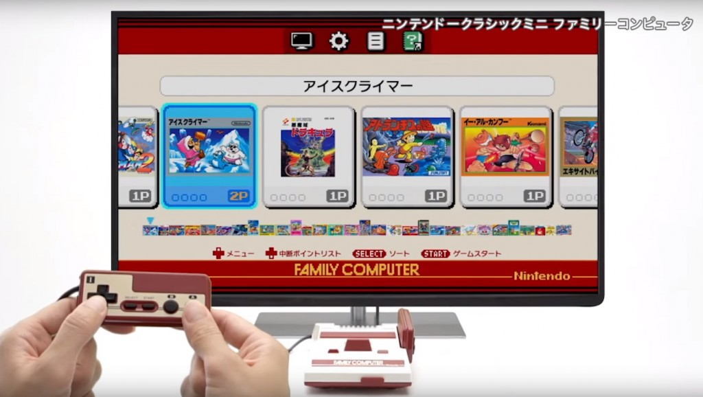 Famicom Mini 2