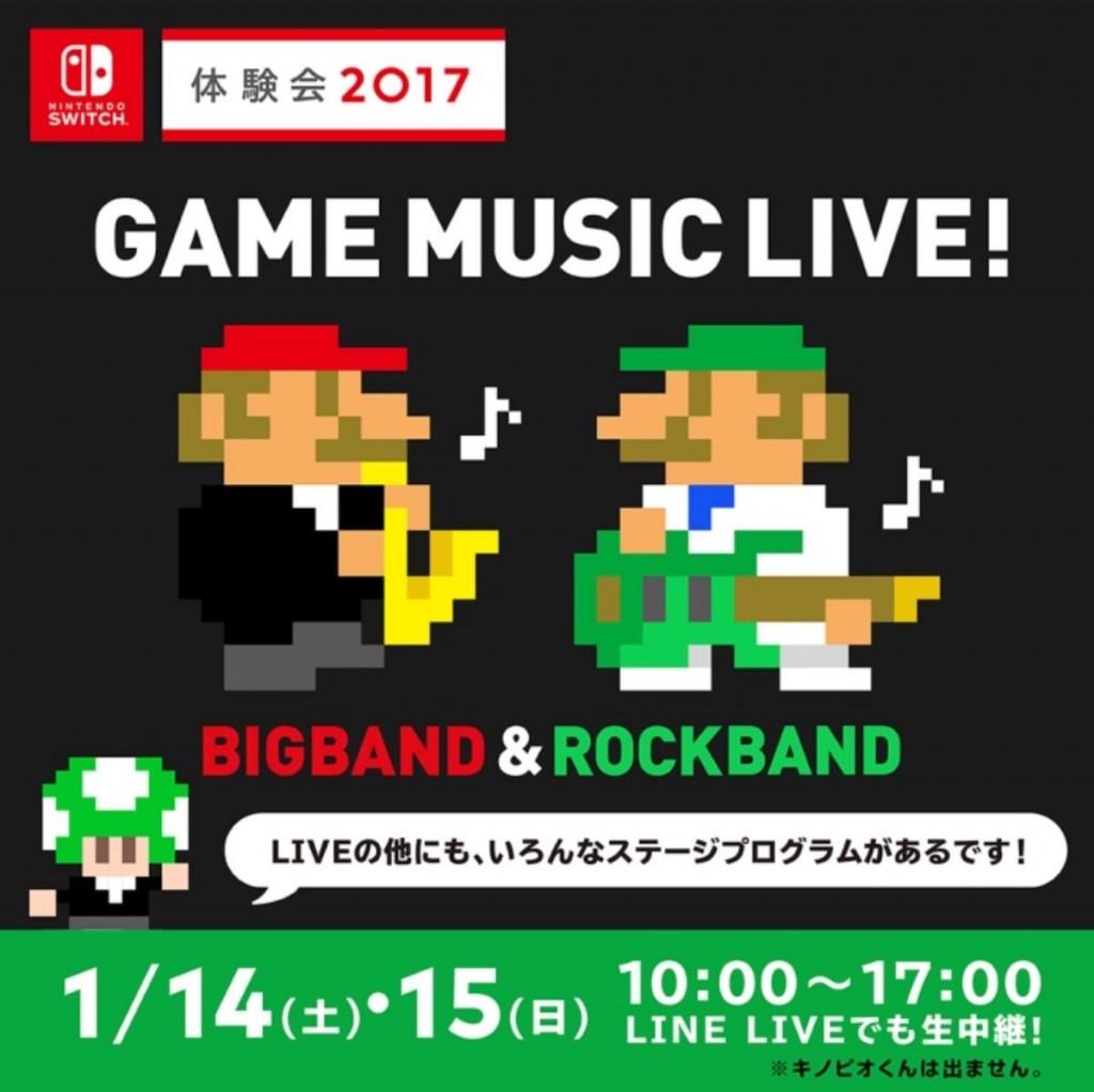 nintendo-game-music-live