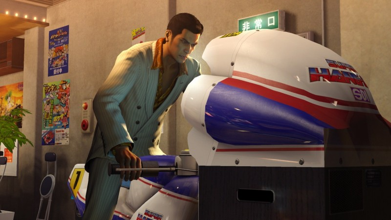 Yakuza 0 Review Arcade