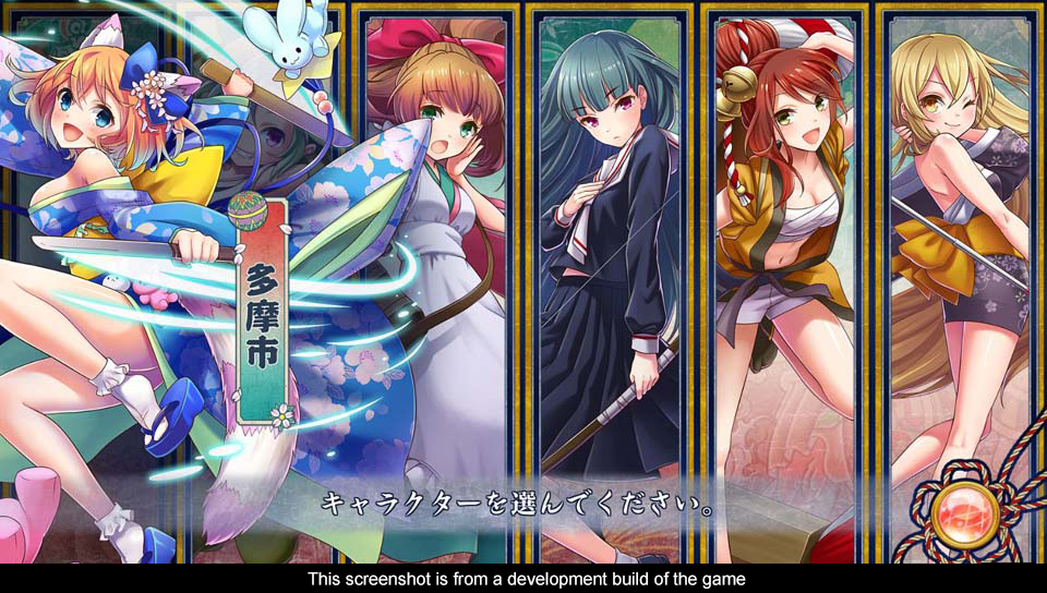 TokyoTattooGirls-JP-SS-(1)