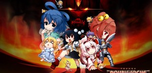 Touhou Double Focus Banner