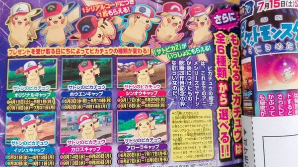 ash hat pikachu