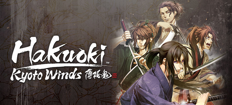 Hakuoki: Kyoto Winds Banner
