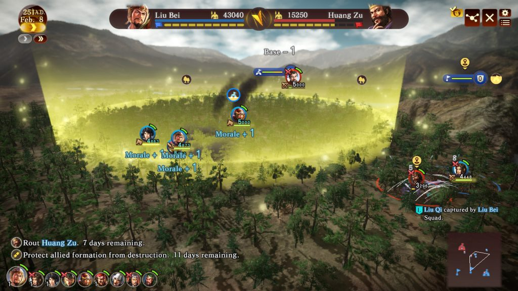 Romance Of The Three Kingdoms XIII: Fame And Strategy Expansion Pack screenshot