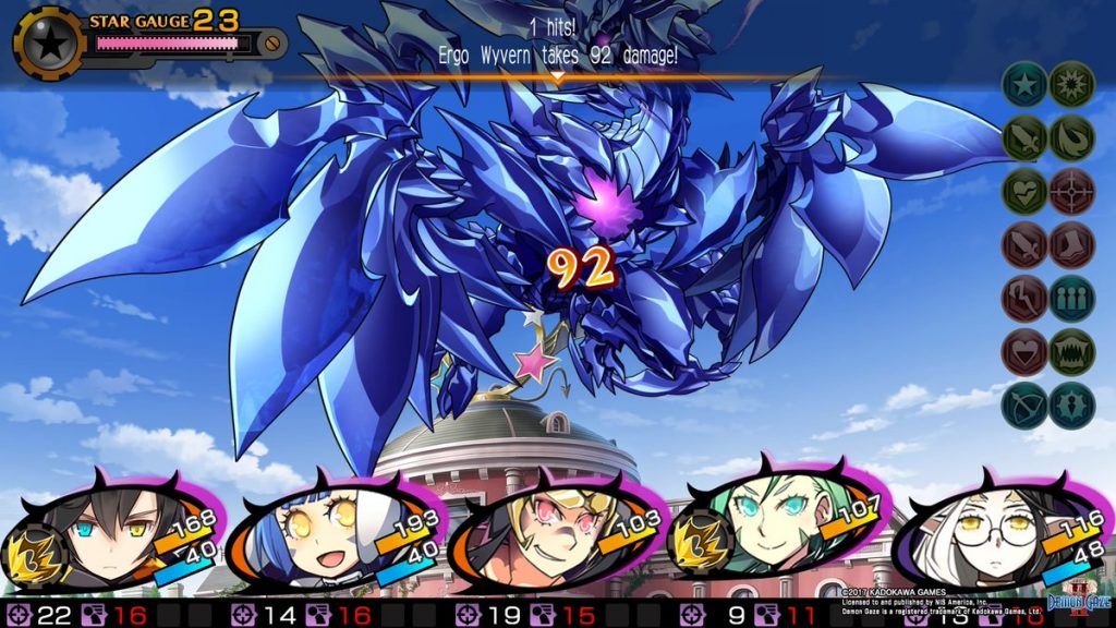 Demon Gaze II 7