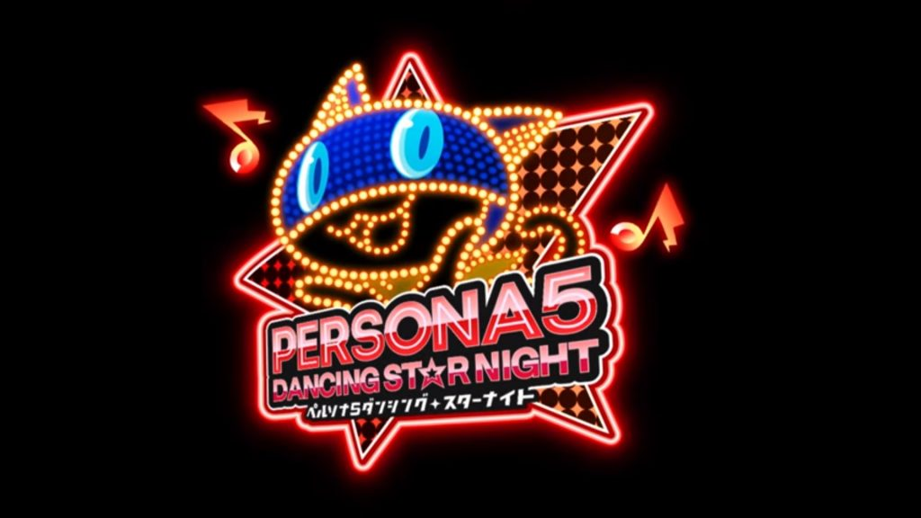 Persona 5: Dancing Star Night Banner
