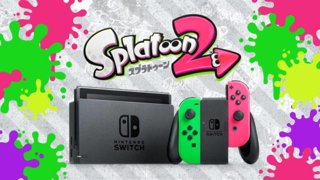 splatoon 2 sales