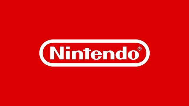 Nippon Ichi Software | Nintendo Logo