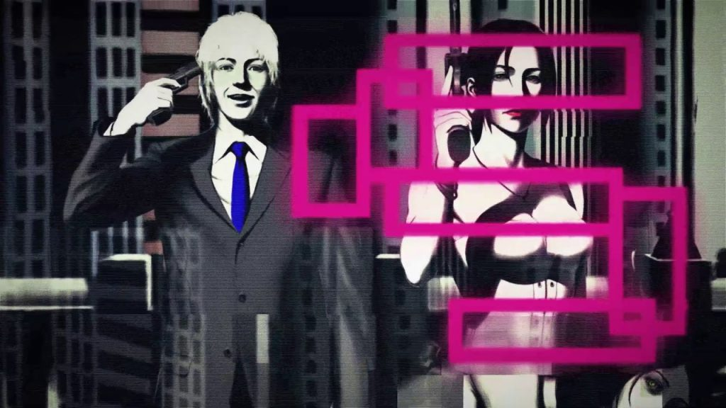 The 25th Ward: The Silver Case Banner