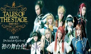 tales of the abyss stage play