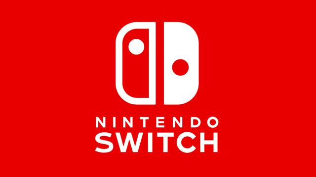 switch online ban