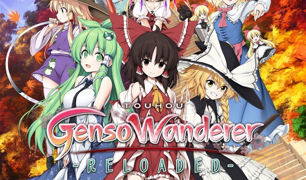 Touhou Genso Wanderer Reloaded Banner