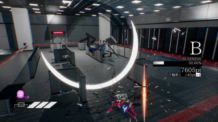 Assault Spy Screenshot