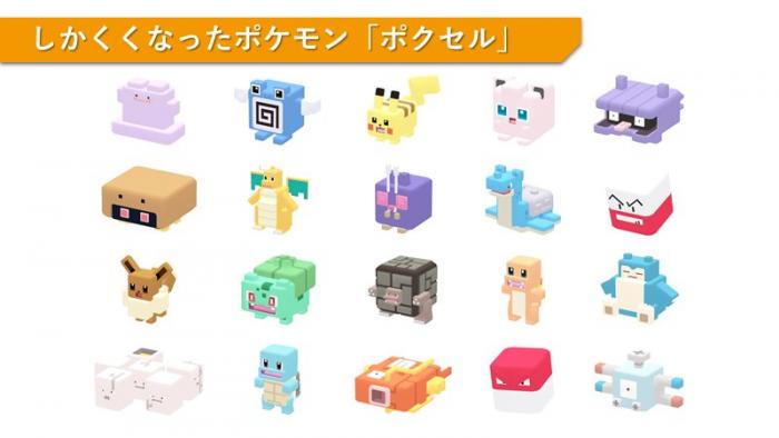 Pokemon Quest Blocky Style