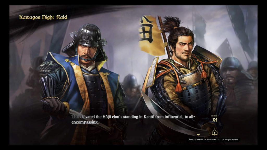 Nobunaga's Ambition: Taishi 1