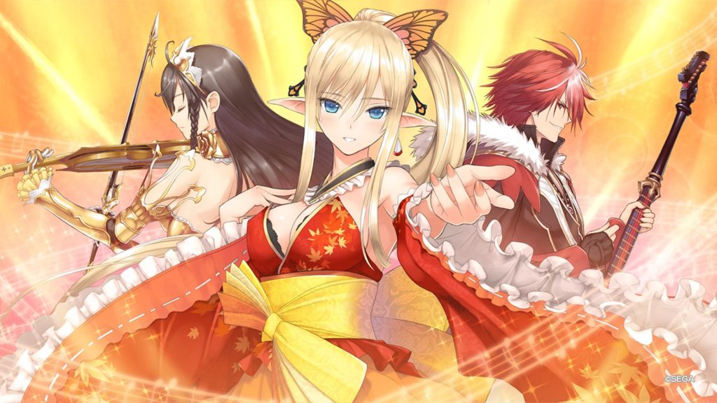 Shining Resonance Refrain Banner