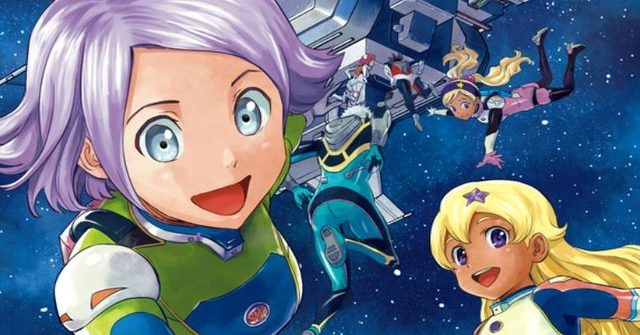 astra lost in space volume 3