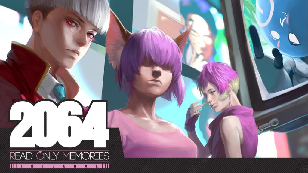 2064: Read Only Memories Integral Banner