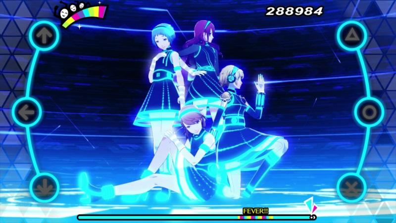 Persona 3: Dancing in Moonlight 1