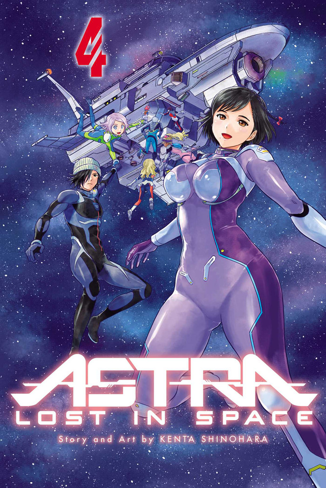 astra lost in space volume 4