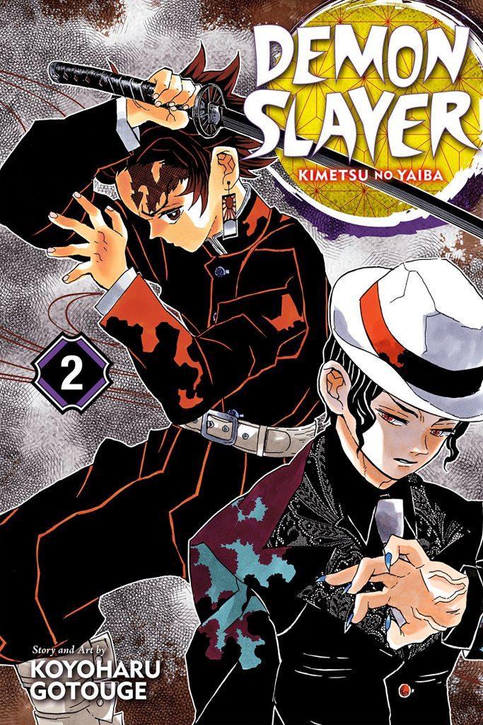kimetsu no yaiba volume 2