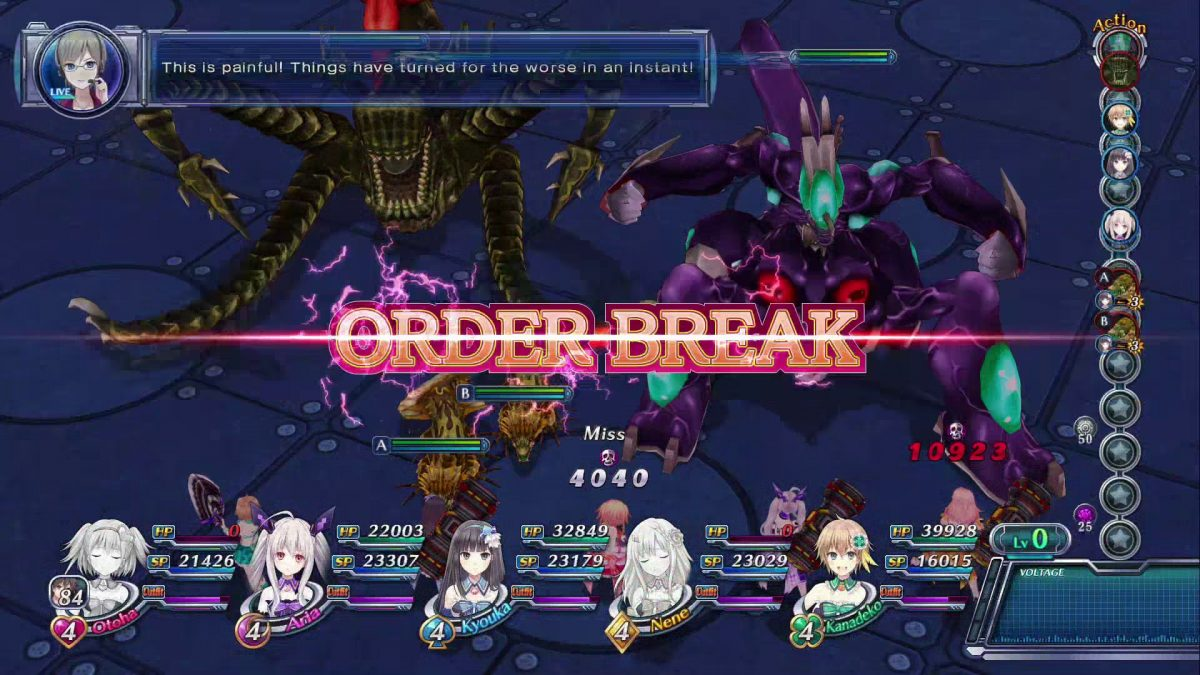 Death end re;Quest | Order Breaking, Omega Quintet