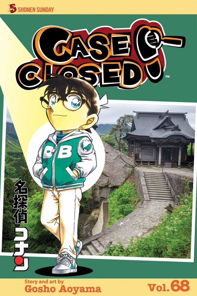 case closed volume 68
