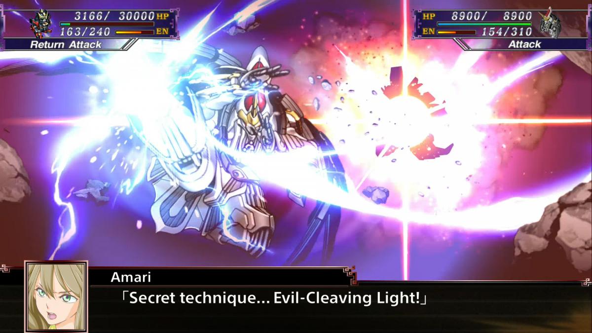 Sakura Wars   Super Robot Wars X   Xelguard