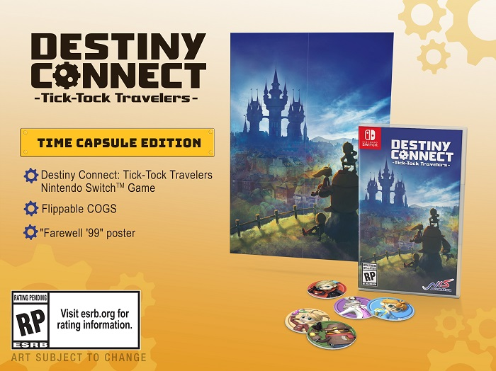 Destiny Connect | Time Capsule Edition